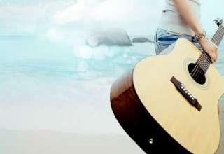 Jak nauczyć się grać na gitarze